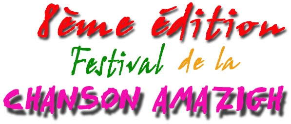 festivalamazigh.jpg